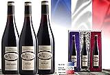 Luxus Wein-Geschenk Frankreich   Vintage France 3er Set   Syrah, Cabernet Sauvignon, Merlot   Das Luxusgeschenk für Wein-Freunde & Kenner   limitierte Edition  mit Geschenkkarte  45 Jahre alte Reben