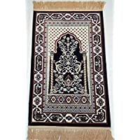 Premium Quality Prayer Carpet-Carpet Height 7mm