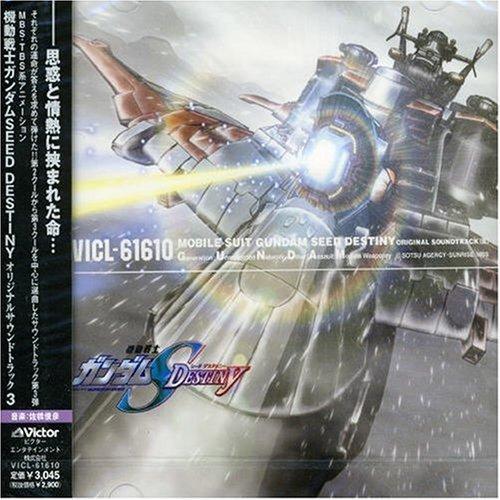 Animation Soundtrack by Gundam Seed Destiny Vol. 3 (2005-08-24)