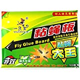 TAOtTAO 10pcs Sticky Glue Paper Fly Flies Trap Catcher Bugs Insects Catcher Board