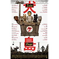 Isle Of Dogs Movie Poster 70 X 45 cm