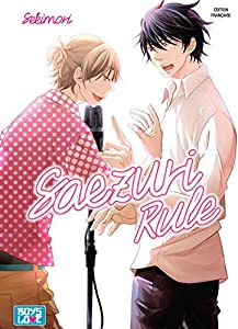 Saezuri Rule Edition simple One-shot