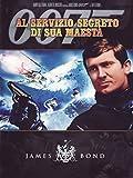 007 - Al servizio segreto di sua maestà [IT Import]