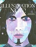 Illustration Now: 25 Jahre TASCHEN (25th Anniversary Special Edtn)
