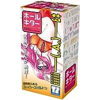 NPG Japanese Toy Hall Kita preisvergleich bei billige-tabletten.eu