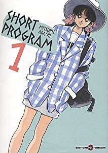 Short Program Edition simple Tome 1