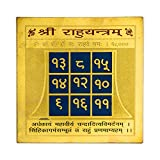 Shri Rahu Yantra 3.5x3.5 inch