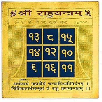 Buy Pandit NM Shrimali Rahu Yantra - White Metal Plate (for