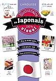Dictionnaire visuel japonais...