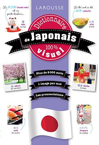 Dictionnaire visuel japonais par Collectif