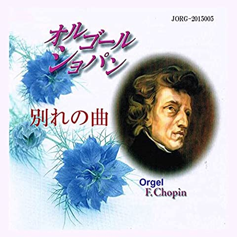 Chanson de L'adieu, 12 Etude op.10(Orgel)