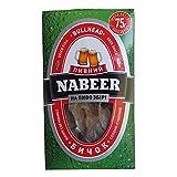 """nabeer Fisch Snack """"Bychok"""", 5er Pack (5 x 75 g)"""