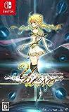 5pb Games YU-NO Konoyo no Hate de Koi o Utau Shoujo NINTENDO SWITCH REGION FREE JAPANESE VERSION