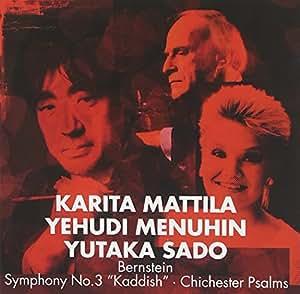 Bernstein: Symphony No.3 'Kaddish', Chichester Psalms