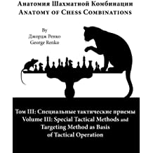 Special Tactical Methods and  Targeting Method as Basis of Tactical Operation (Anatomy of Chess Combinations)