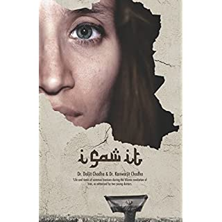 I Saw It: The Birth of An Islamic Republic