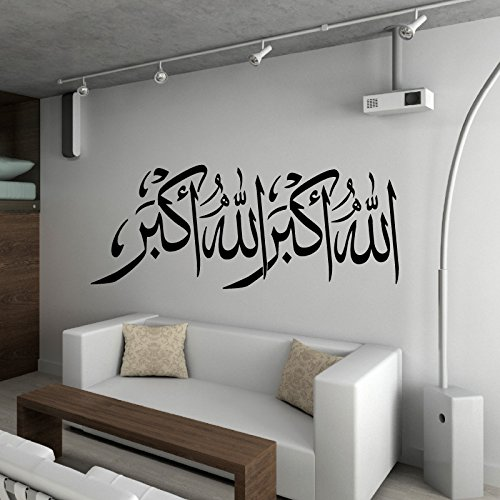 A211 | Meccastyle | Islamische Wandtattoos - Allahu Akbar - XL - 150cm x 50cm- 02. Grau