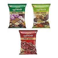 Suvidhi Chatpat Masala 200g, Goda Masala 200g & Mirchi Powder 200g (Combo of 3)