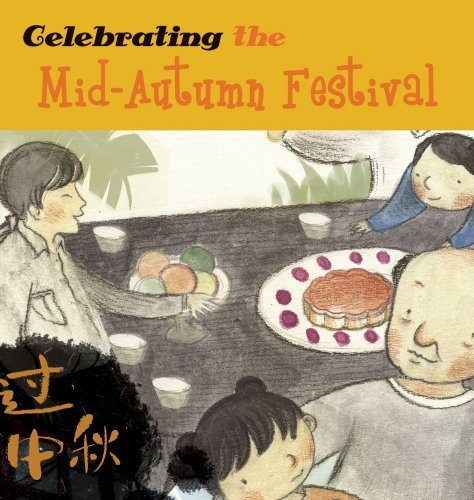 celebrating-the-mid-autumn-festival-chinese-festivals-by-sanmu-tang-2010-09-10