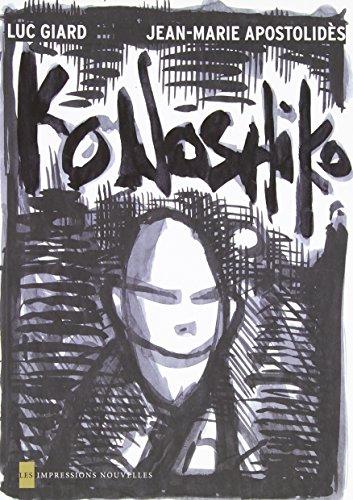 Konoshiko
