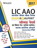 Wiley's LIC of India Assistant Administrative Officer (LIC AAO) (Generalist) Exam Goalpost, in Hindi: Solved Papers & Practice Tests