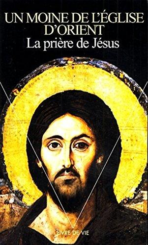Prière de Jésus par Anonyme