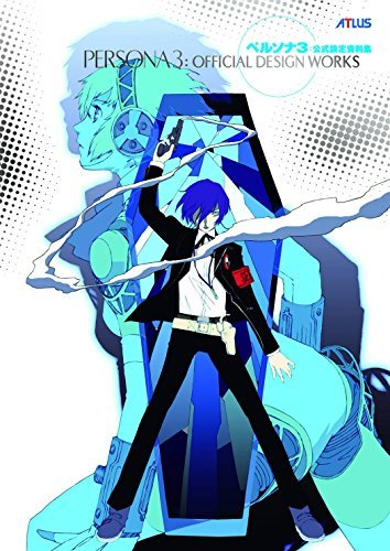 Persona 3: Official Design Works (Persona 4 Official Design Work) by Shigenori Soejima (2014-12-18)