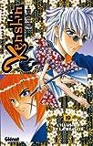 Image de Kenshin - le vagabond Vol.19