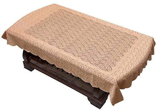 Yellow Weaves™ Designer Center Table Cover Net Fabric 40x60 Inches (Brown)