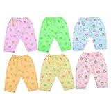 #5: Vbirds PO6 Infant pyjama(6-12months)