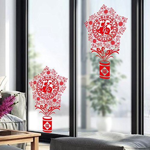(Mddjj Abnehmbare Wandaufkleber Wandaufkleber Klassenzimmer Shop Glas Dekoration Neujahr Segen Fisch)