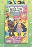 Teddy Bear Sing Along - Colours [UK Import]