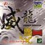 PALIO Belag Power Dragon Biotech (Kurznoppe) Restposten, Schwammstärke/Belagfarbe 1,8 mm/schwarz