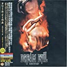 United (+CD) (+Bonus) by Dream Evil