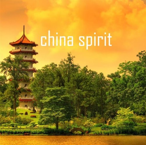 Hou Zi (Singe) China Marquis