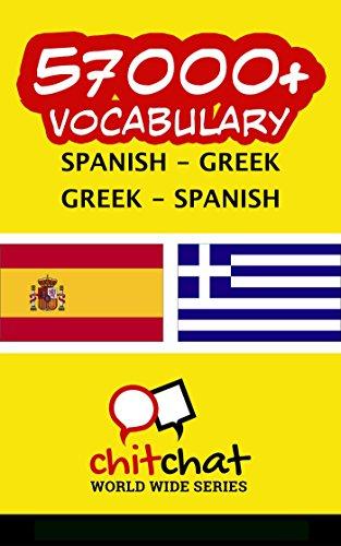 57000+ Spanish - Greek Greek - Spanish Vocabulary por Jerry Greer