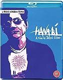 Hanabi [Edizione: Regno Unito] [Edizione: Regno Unito]