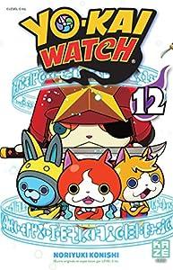 Yo-Kai Watch Edition simple Tome 12