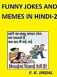 #9: FUNNY JOKES AND MEMES IN HINDI-2