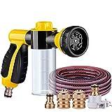 Sunjun Auto Hochdruck Autowaschpistole Haushalt Portable Foam Grab (Farbe : with 20M Hose)