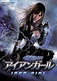 Iron Girl [DVD] [2012] [Region 1] [US Import] [NTSC]