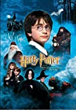 Harry Potter and the Philosophers Stone Foto-Nachdruck eines Filmposters 40x30cm