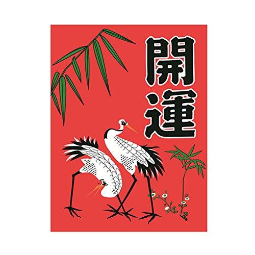 Panda Legends Restaurant Kunst Flagge Sushi Banner Dekoration japanischen Stil dekorativen Vorhang [G]
