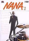 Nana Coffret 2/5 (édition collector) [Deluxe Box] [Deluxe Box]