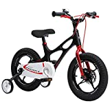 RoyalBaby Space Shuttle bicicletta da bambino in magnesio per bambini e bambine, da 4-6 anni, 14-16-18 pollici, con ruote da allenamento e supporto per il parco
