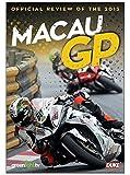 Macau Grand Prix 2015 [Reino Unido] [DVD]