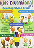 Kids Educational Set - 2 (Set of 5 DVDs)...