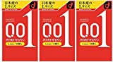 Okamoto Condoms Zero One 001 Lsize 3 Pieces × 3 packs