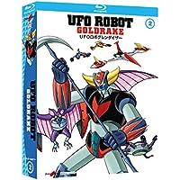 Ufo Robot, Vol. 2