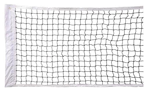 Pros Pro Tennisnetz 3,05m x 0,75m Kleinfeld-Netz